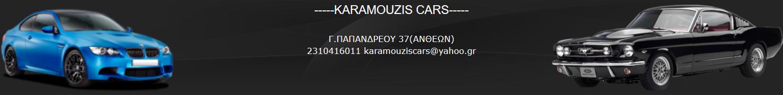 karamoyzis cars Logo
