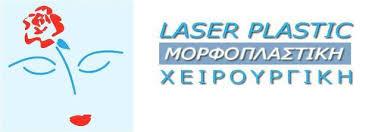 Laser Plastic Logo